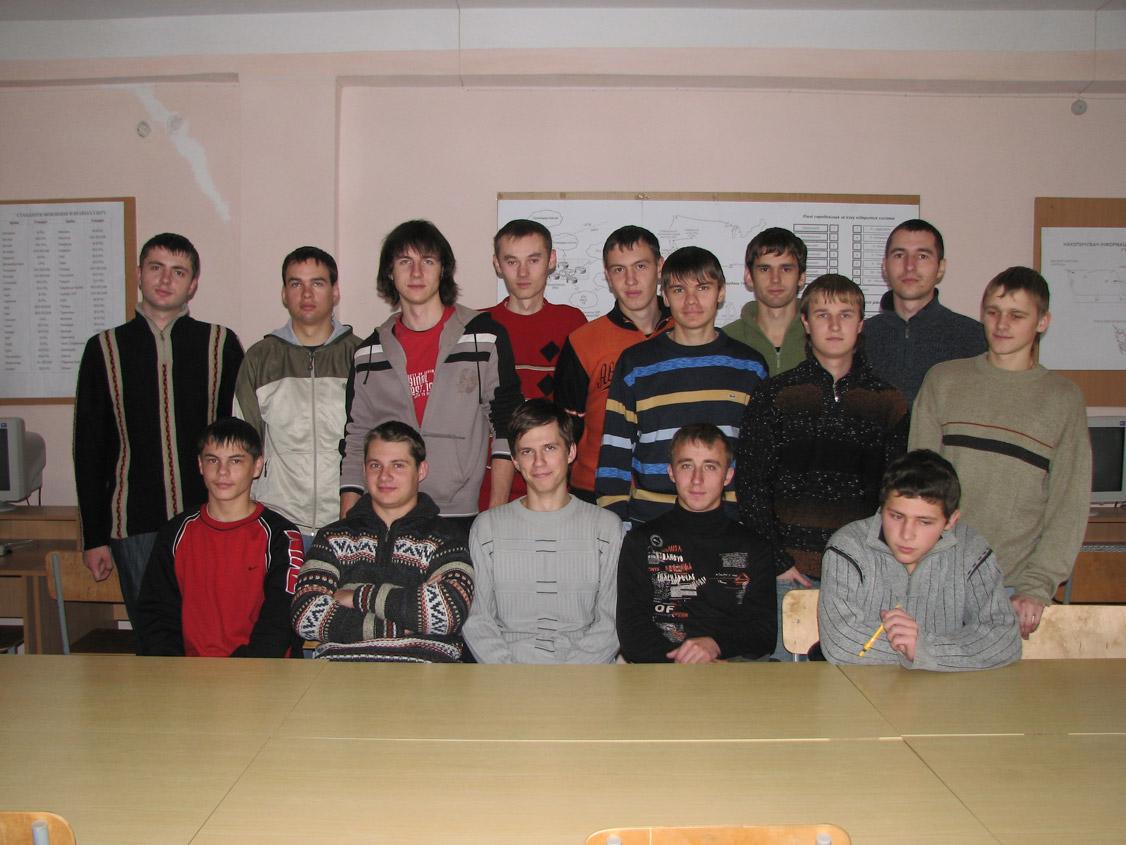 Третій курс (2007)