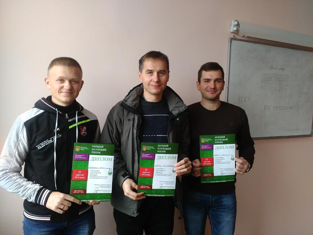 Учасники наукових пікніків: доцент Юрій Лещишин (посередині), разом із магістрами Андрієм Калинюком та Юрієм Брегіном
